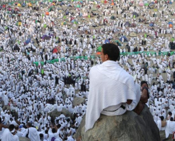 A Mother's Letter To Her Son On Hajj